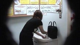 geme toilet 38