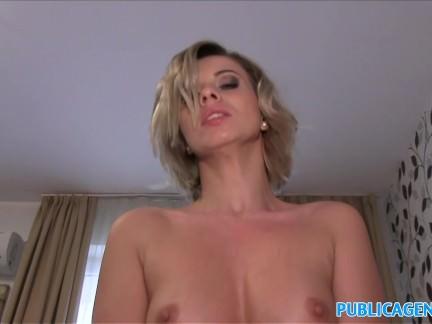 Amateur Short Hair Slut